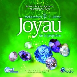 CD L'ultime joyau de la prophétie