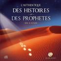 L'authentique des histoires des prophètes (téléchargement)