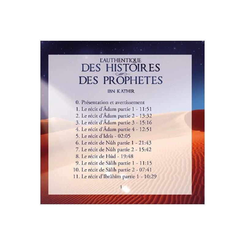 PROPHÈTE TÉLÉCHARGER UPTOBOX UN