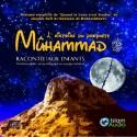 L'histoire du prophète Muhammad racontée aux enfants première partie (téléchargement)