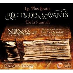 Les plus beaux récits des savants de la Sunna, (Siyar A'lâm An-Nubalâ' de l'Imam Adh-Dahabî) (téléchargement)